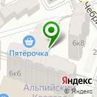 Местоположение компании VapeOut Sochi ROOM