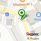 Местоположение компании Кубаньлото