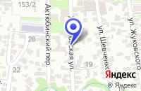 Схема проезда до компании ГРУППА КОМПАНИЙ АКВАРЕСУРС в Новошахтинске