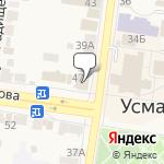 Магазин салютов Усмань- расположение пункта самовывоза