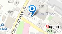 Компания Мастерская по ремонту обуви на Дагомысской на карте