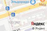 Схема проезда до компании Три бокала в Ростове-на-Дону