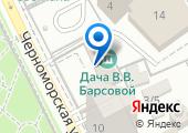 Дача певицы В.В. Барсовой на карте