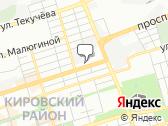 Стоматологическая клиника «Денталия Фэмели» на карте