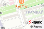 Схема проезда до компании Лавка Ароматов в Ростове-на-Дону