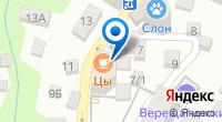 Компания Медицинский центр на Грибоедова на карте
