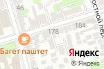 Схема проезда до компании МТ в Ростове-на-Дону