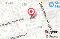 Схема проезда до компании Гладиус в Ростове-на-Дону