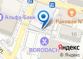 Общественная приемная депутата городской Думы Армаганяна Э.Г. на карте