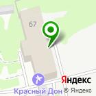 Местоположение компании Дон-Радио Сервис