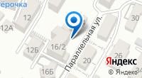 Компания Престиж-Тур на карте