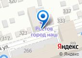 ГК ЖКХ-СЕРВИС на карте
