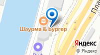Компания Магазин сантехники и инструмента на карте