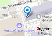Ростовский государственный медицинский университет на карте