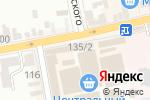 Схема проезда до компании Связной в Батайске