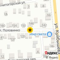 Световой день по адресу Россия, Ростовская область, Батайск, половинко улица, 1005