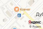Схема проезда до компании Маркет в Дубках