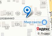Головань Н.В. - Установка, обслуживание, ремонт систем ГБО на карте