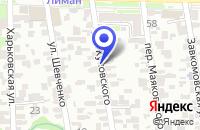 Схема проезда до компании МДОУ ДЕТСКИЙ САД ОДУВАНЧИК в Миллерове