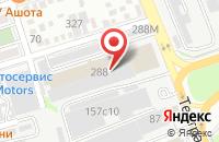 Схема проезда до компании Элит в Ростове-На-Дону