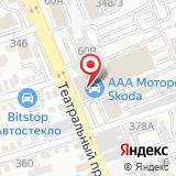 Ауди Центр Ростов