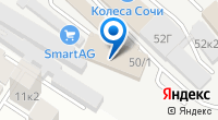 Компания Диатех на карте