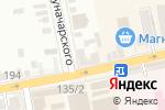 Схема проезда до компании Автоковрик в Батайске