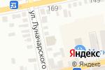 Схема проезда до компании Dolce Vita в Батайске