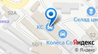 Компания ФорАвто на карте