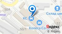 Компания Анко на карте