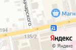 Схема проезда до компании Телефон.ру в Батайске
