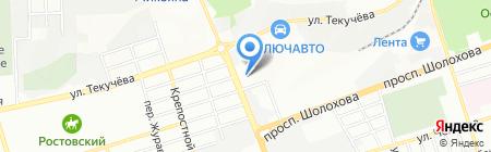 Skylink на карте Ростова-на-Дону