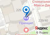 ПРИНЦИП на карте