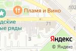 Схема проезда до компании Жили-были малыши в Рязани