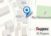 Express Service Sochi на карте