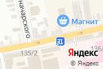 Схема проезда до компании Юг-Фарма в Батайске