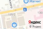 Схема проезда до компании Oriflame в Батайске