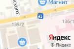 Схема проезда до компании Дешевая аптека в Батайске