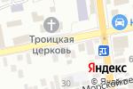 Схема проезда до компании Арти-Р в Батайске