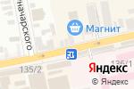 Схема проезда до компании Аптека.ру в Батайске