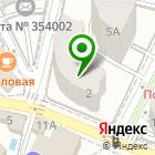 Местоположение компании АРХИПРОЕКТ