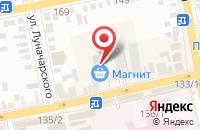 Схема проезда до компании Прометей в Батайске