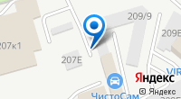 Компания СевКавСнаб на карте