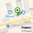 Местоположение компании ДонСтройПроект