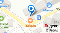 Компания StarSochi на карте