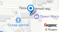 Компания Авангард-Строй на карте