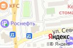 Схема проезда до компании ReФорма в Батайске