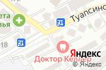 Схема проезда до компании Магазин хозтоваров в Сочи