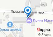 Абажур-Промальп Сочи на карте