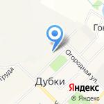 Дубковская средняя общеобразовательная школа с дошкольным отделением на карте Ярославля